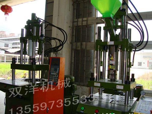 标准立式注塑机 -> 东莞市双洋机械设备有限公司